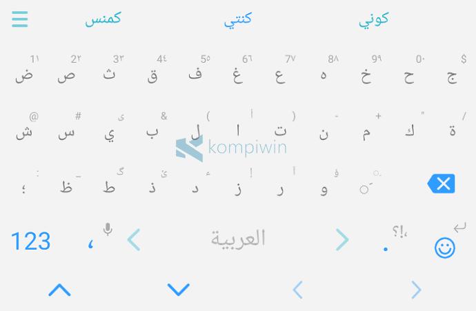 bahasa arab keyboard android swiftkey