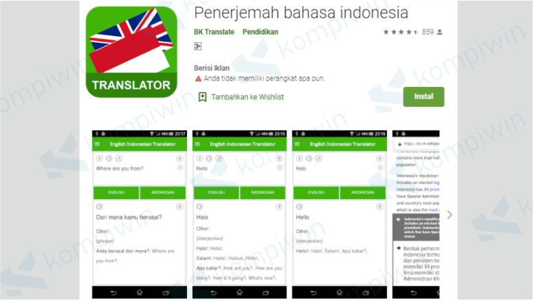 BK Translate App